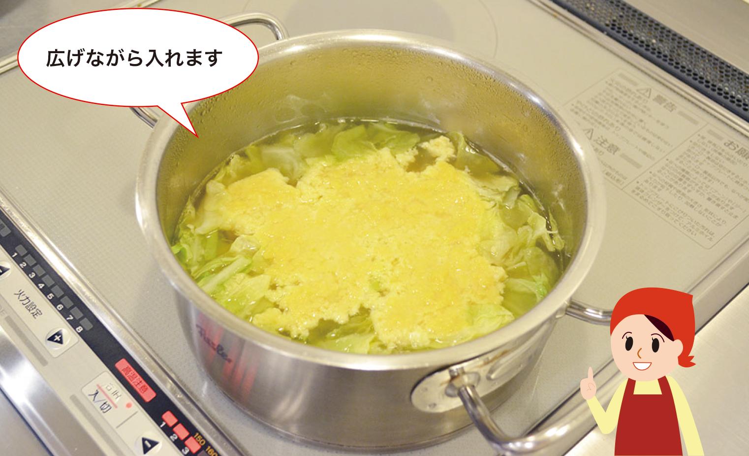 スープミルファンティ3